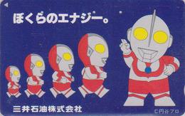 Télécarte Japon / 110-011 - MANGA - ULTRAMAN - ANIME Japan Phonecard - BD Comics Telefonkarte. - 9097 - Comics