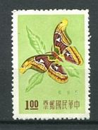 209 FORMOSE 1958 - Yvert 251 - Papillon - Neuf ** (MNH) Sans Trace De Charniere - 1945-... République De Chine