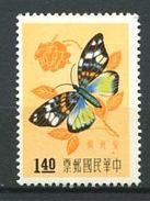 209 FORMOSE 1958 - Yvert 252 - Papillon - Neuf ** (MNH) Sans Trace De Charniere - 1945-... République De Chine