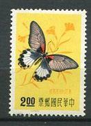 209 FORMOSE 1958 - Yvert 254 - Papillon - Neuf ** (MNH) Sans Trace De Charniere - 1945-... République De Chine