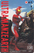 Carte Prépayée Japon - MANGA - ULTRAMAN - ANIME Japan Japan Prepaid U Card - 9109 - BD
