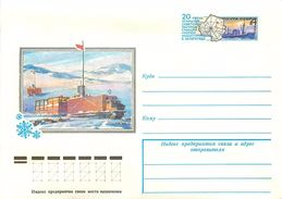 """USSR 1978 13071 20th Anniversary Of The Station """"Pole Of Inaccessibility"""" In Antarctica. Original Stamp - Other Means Of Transport"""