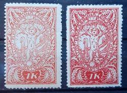LITTLE ANGEL-1 K-VARIETY-SHS-YUGOSLAVIA-1919 - 1919-1929 Kingdom Of Serbs, Croats And Slovenes