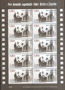 HR 2017-1290 FILM, HRVATSKA CROATIA, MS, MNH - Kroatien
