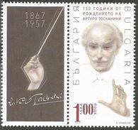 BG 2017-1291 ARTURO TOSCANINI, BULGARIA, 1 X 1v, MNH - Musik