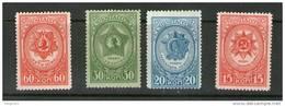 URSS MEDAILLES 1944   YVERT  N°895/98 NEUF MNH** - Unused Stamps