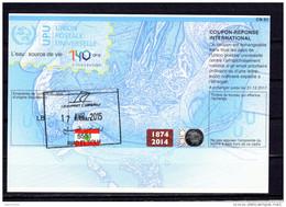 8104 IAS IRC Coupon Reponse International Libanon T39 Gest LB20140730AA - Libanon