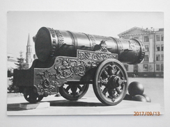 Postcard Moscow The Kremlin The Tsar Cannon Russia My Ref B21903 - Russia