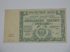 50 000  Roubles 1921 - Empire RUSSE - Russia - Russie  **** EN ACHAT IMMEDIAT ****  Billet Relativement Rare. - Rusland