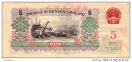 CHINA P.  876a  5 Y 1960 UNC - China