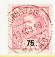 PORTUGAL   121   (o)  MACAO Cd. - 1892-1898 : D.Carlos I