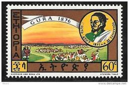 Ethiopia, Scott # 432 MNH Ethiopian Leader John LV, Battle Of Gura, 1964 - Ethiopia