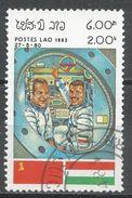 Laos 1983. Scott #453 (U) INTERCOSMOS Space Cooperation Program - Laos