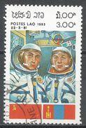 Laos 1983. Scott #454 (U) INTERCOSMOS Space Cooperation Program - Laos