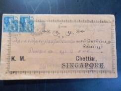 Indochine - Lettre D´indochine à Destination De Singapour 1907 - Indochine (1889-1945)