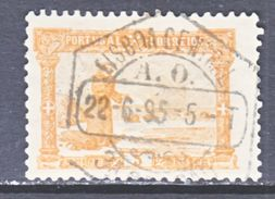PORTUGAL  133   (o) - 1892-1898 : D.Carlos I
