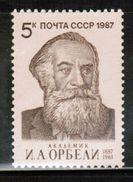 RU 1987 MI 5693 - 1923-1991 USSR