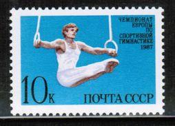 RU 1987 MI 5709 - 1923-1991 USSR