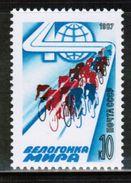 RU 1987 MI 5710 - 1923-1991 USSR