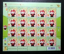 Thailand Stamp FS Definitive 2011 Young Postman Design 5 - Yummy Post - Thailand
