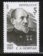 RU 1987 MI 5724 - 1923-1991 USSR