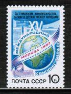 RU 1987 MI 5736 - 1923-1991 USSR