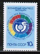 RU 1987 MI 5725 - 1923-1991 USSR