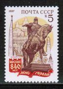 RU 1987 MI 5756 - 1923-1991 USSR
