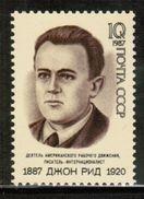 RU 1987 MI 5768 - 1923-1991 USSR