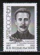 RU 1987 MI 5772 - 1923-1991 USSR