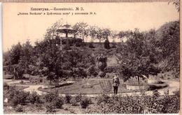 Imperial Russia Russland -City-View-Essentuki VINTAGE PHOTO POSTCARD - Russie