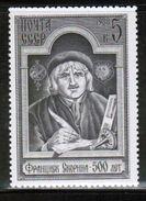 RU 1988 MI 5808 - 1923-1991 USSR