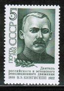 RU 1988 MI 5810 - 1923-1991 USSR