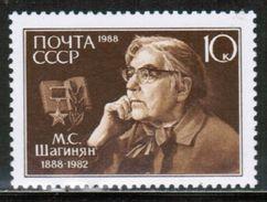 RU 1988 MI 5812 - 1923-1991 USSR