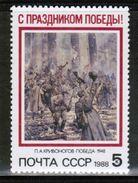 RU 1988 MI 5815 - 1923-1991 USSR