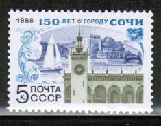 RU 1988 MI 5816 - 1923-1991 USSR