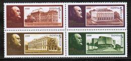 RU 1988 MI 5817 - 1923-1991 USSR