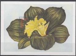 Ouganda Uganda 1988 Yvertn° Bloc 78 *** MNH Cote 6 Euro Flore Bloemen Fleurs - Ouganda (1962-...)