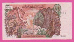 BILLET ALGERIE - 10 Dinars Du 01 11 1970 - P 127 UNC - Algeria