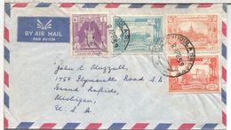 BURMA BIRMANIA CC 1959 A USA SELLOS ARTE AGRICULTURA ARROZ RICE TEMPLO TELAR TEXTIL - Myanmar (Burma 1948-...)