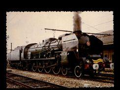 33 - GUITRES - Gare - Train - Cachet - Locomotive - SNCF - France