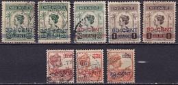 Ned. Indië: 1921-22 Hulpuitgifte Opdrukken Op 1913-31 Koningin Wilhelmina Complete Serie NVPH 142 / 148 - Indes Néerlandaises
