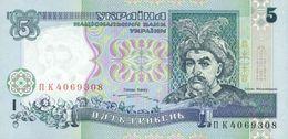 Ukraine 5 Hryvna  1997 Pick 110b UNC Sign Yuschenko - Ukraine