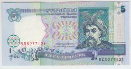 Ukraine 5 Hryvna  1994 Pick 110a UNC Sign Yuschenko - Ukraine