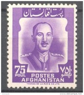 Afghanistan,1962 Definitive Series, King Zahir Shah,552A, Thomas De La Rue Printing,MNH - Afghanistan