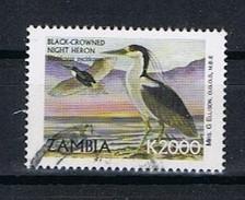 Zambia Y/T 955R (0) - Zambie (1965-...)