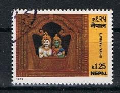 Nepal Y/T 351 (0) - Népal