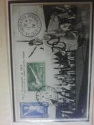 2 Postcards From France ( Carte Maximum) Jeux Olympiques Paris 1924 - Other