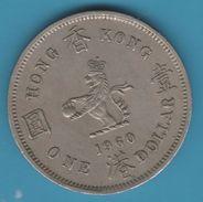 HONG KONG 1 Dollar 1960 H  Elizabeth II KM#31.1 (Security Edge) - Hong Kong