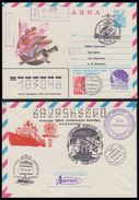 """RUSSIA 1981 COVER Used """"PATSAEV"""" SCIENCE SHIP SPACE ESPACE Philately Exhibition Nuclear Icebreaker """"Arktika"""" ATOM Mailed - Covers & Documents"""